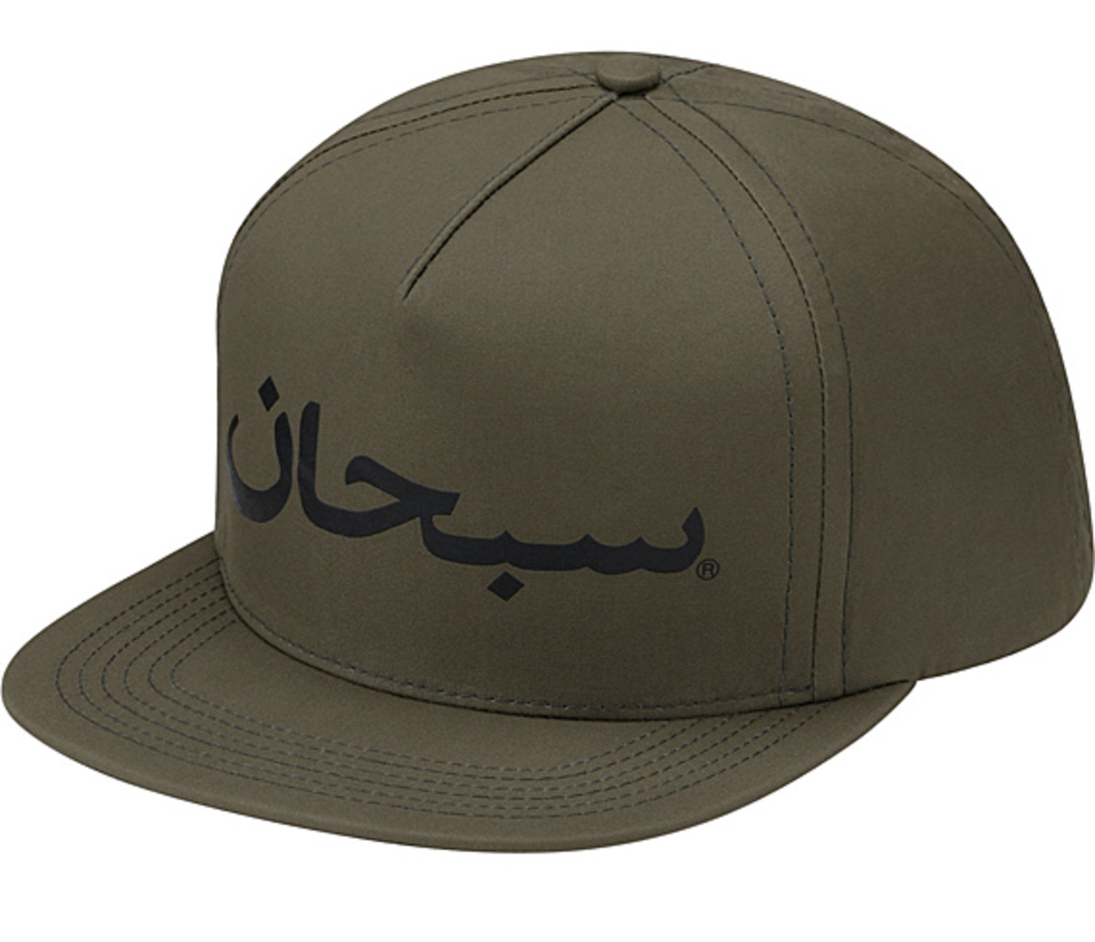 supreme-arabic-logo-5-panel-cap-02