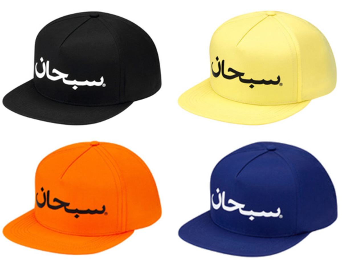 supreme-arabic-logo-5-panel-cap-00