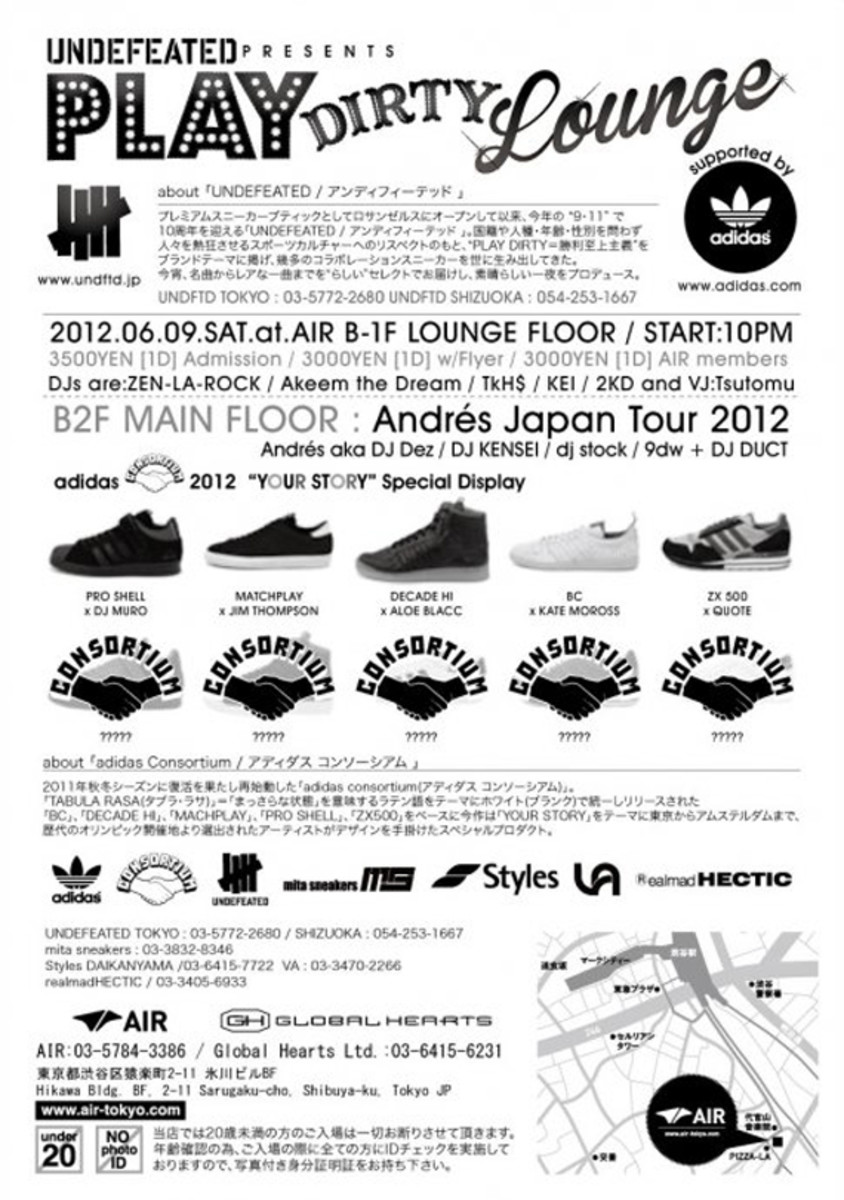 undefeated-presents-play-dirty-lounge-tokyo-02