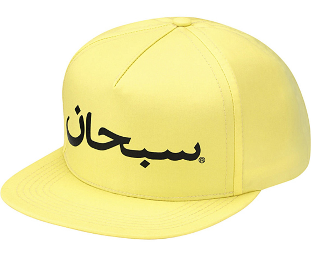 supreme-arabic-logo-5-panel-cap-06