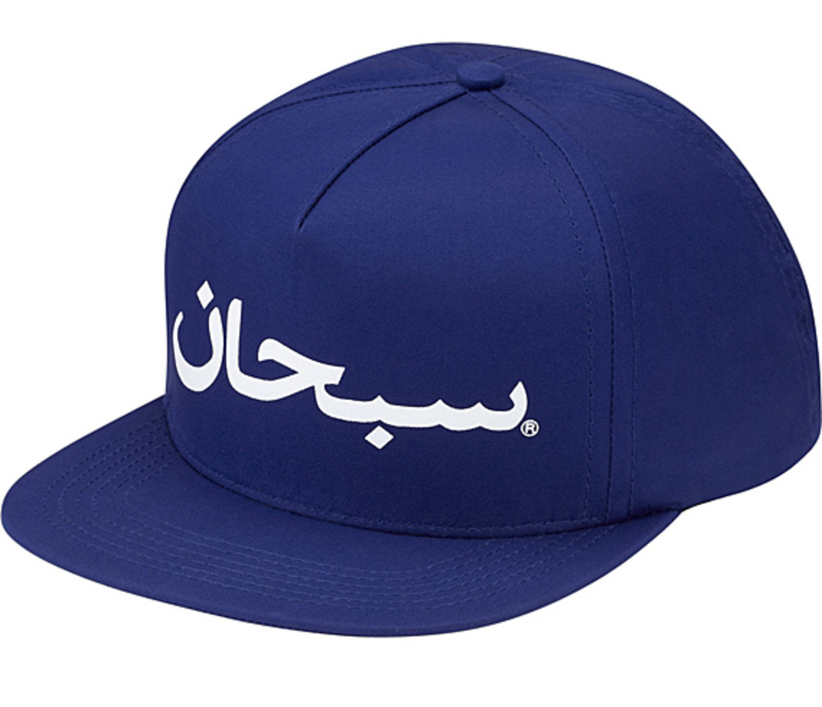 supreme-arabic-logo-5-panel-cap-05