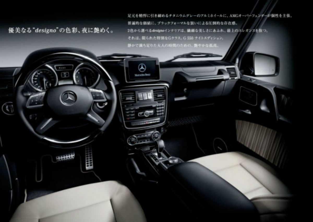 Mercedes benz g550 night edition japan exclusive for Mercedes benz japan