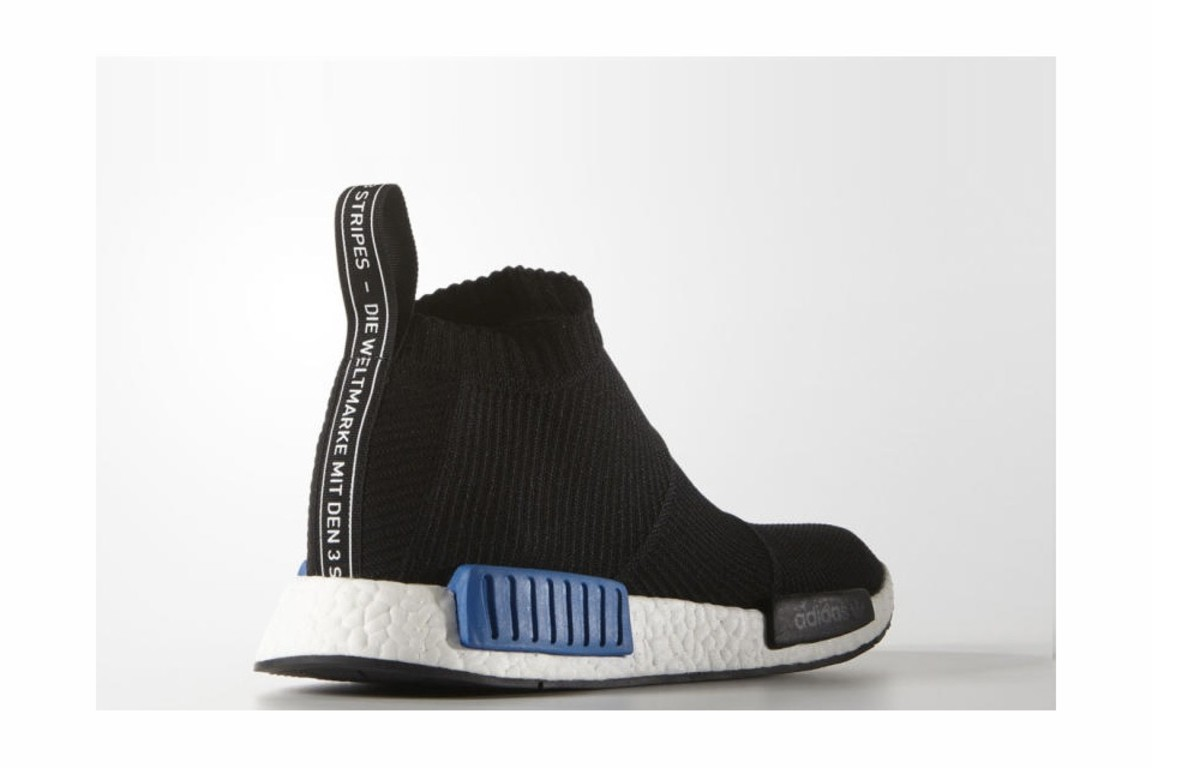 a-preview-of-the-adidas-nmd-city-sock-pk-2.jpg