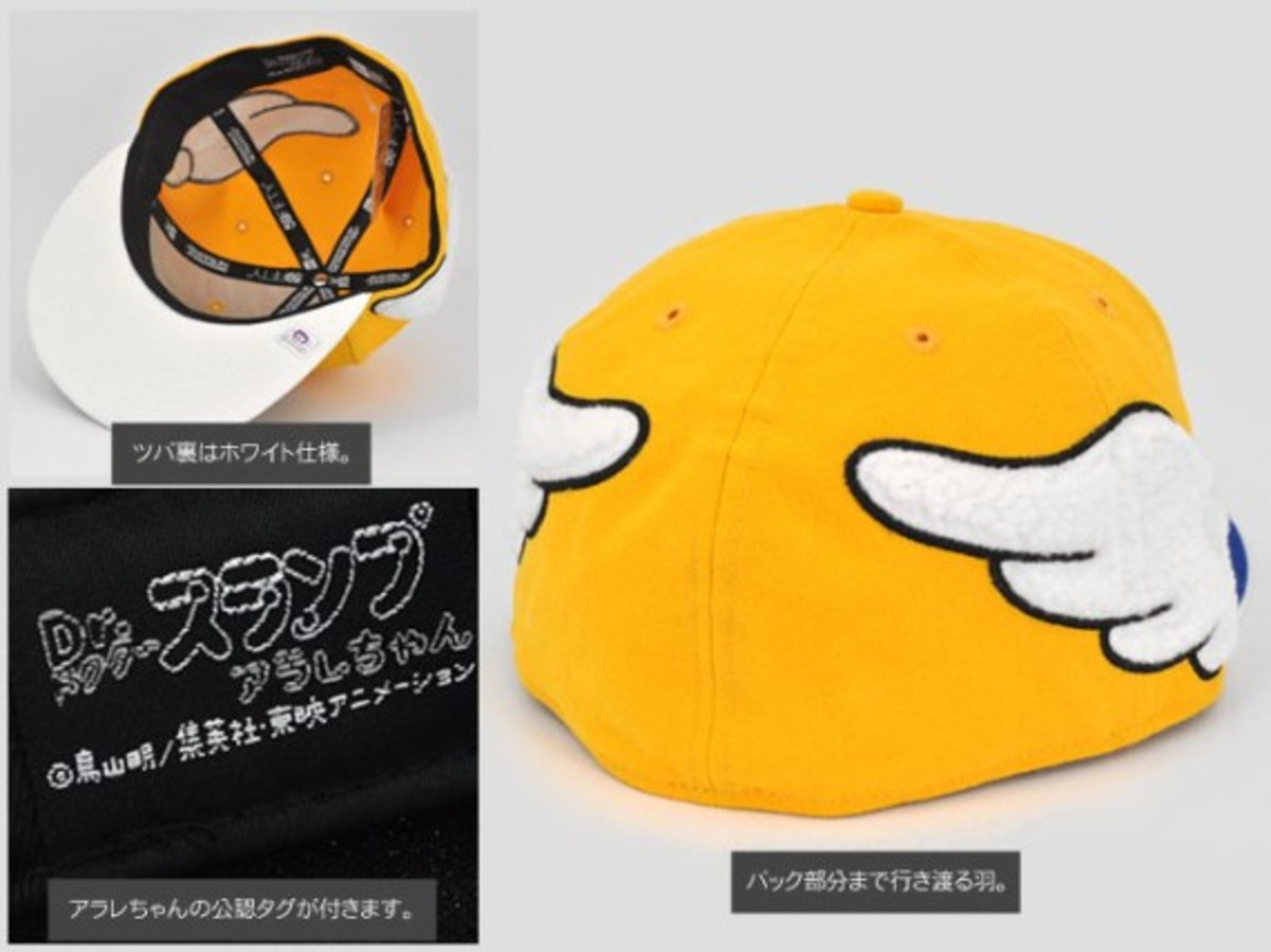 new-era-dr-slump-arare-cap-09
