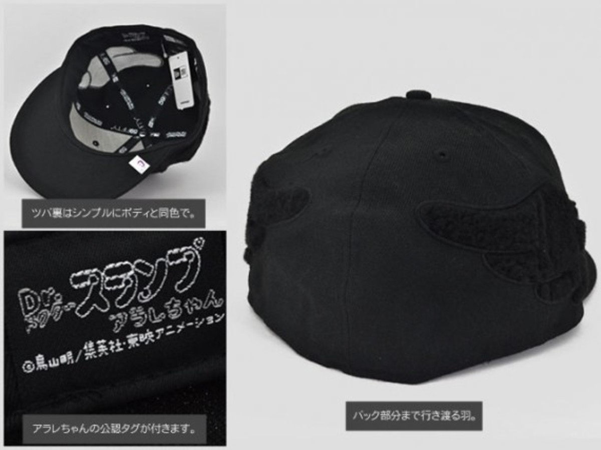 new-era-dr-slump-arare-cap-03