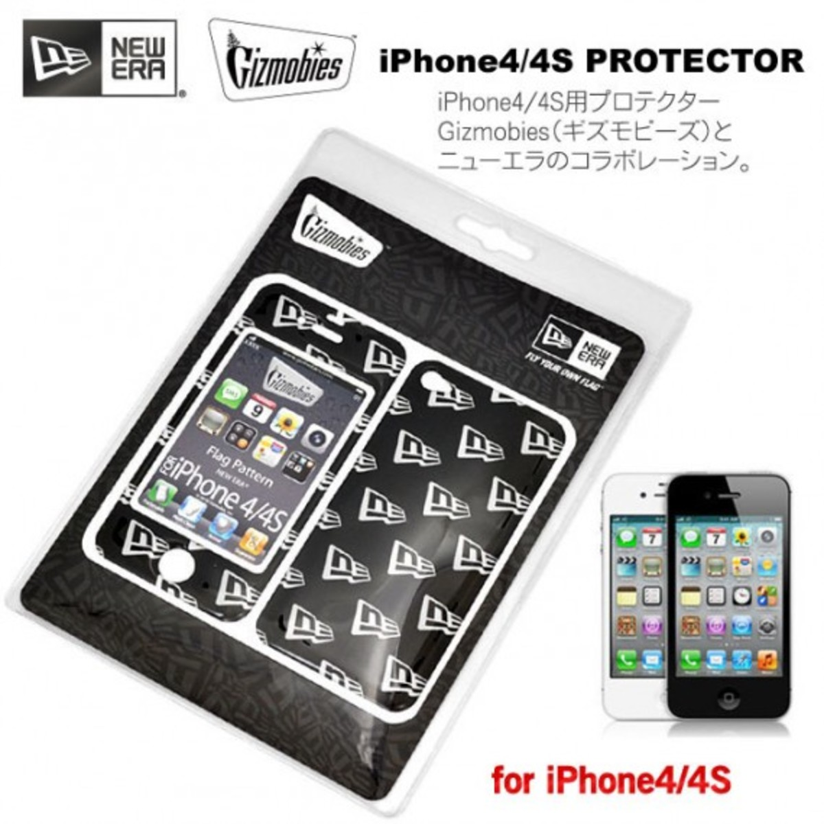 new-era-gizmobies-iphone-protective-cover-03