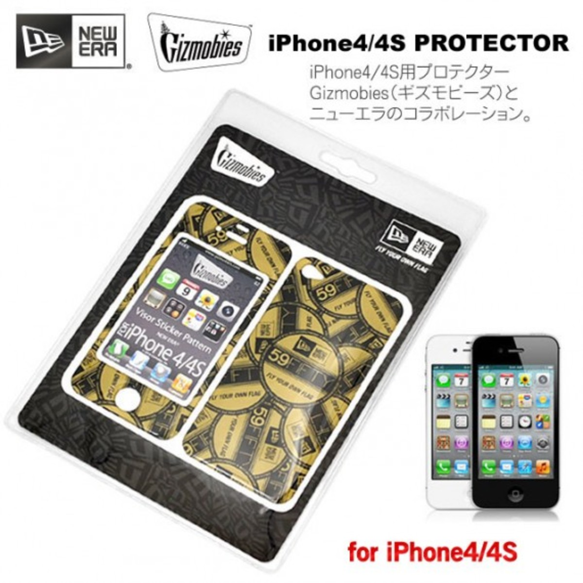 new-era-gizmobies-iphone-protective-cover-06