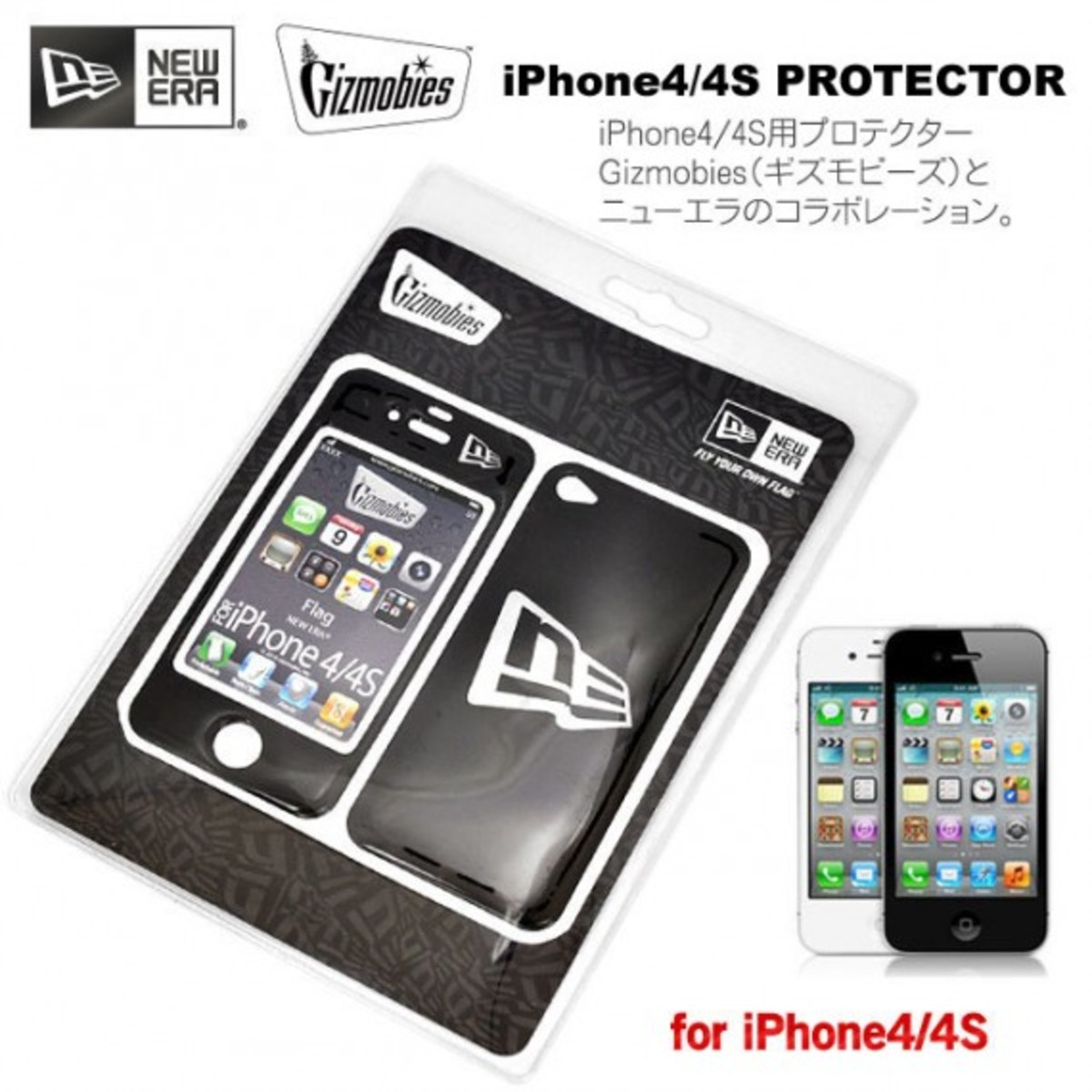 new-era-gizmobies-iphone-protective-cover-01