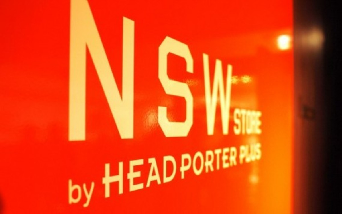 nsw-store-by-hpp-2