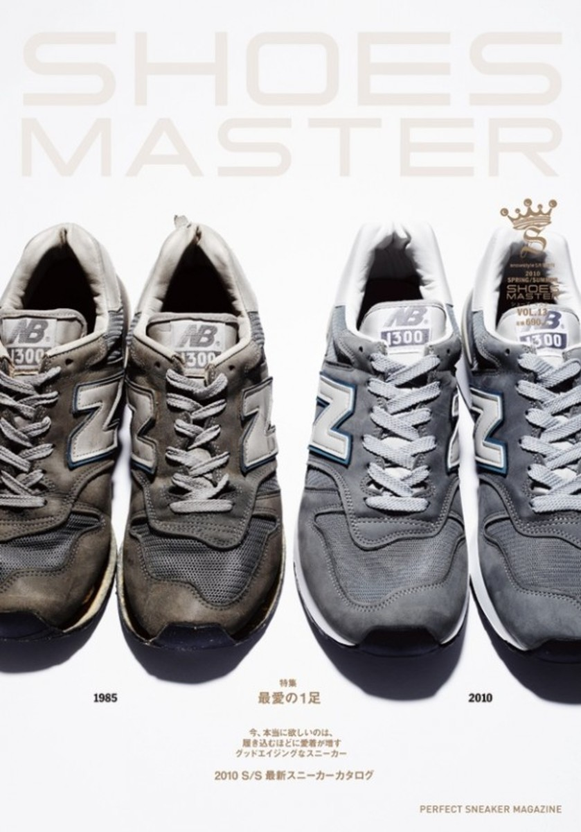 shoes-master-volume-13-1