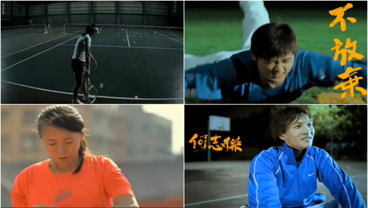 niketaiwan-just-do-it-campaign-1