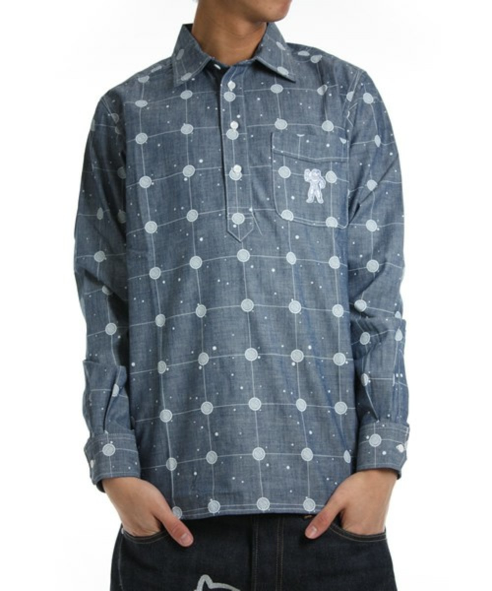 Cosmic Grid Shirt Blue