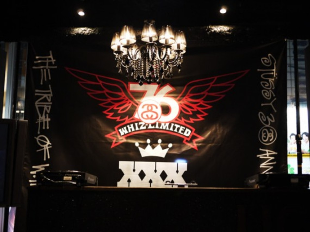 whiz-limited-10th-anniversary-party-02