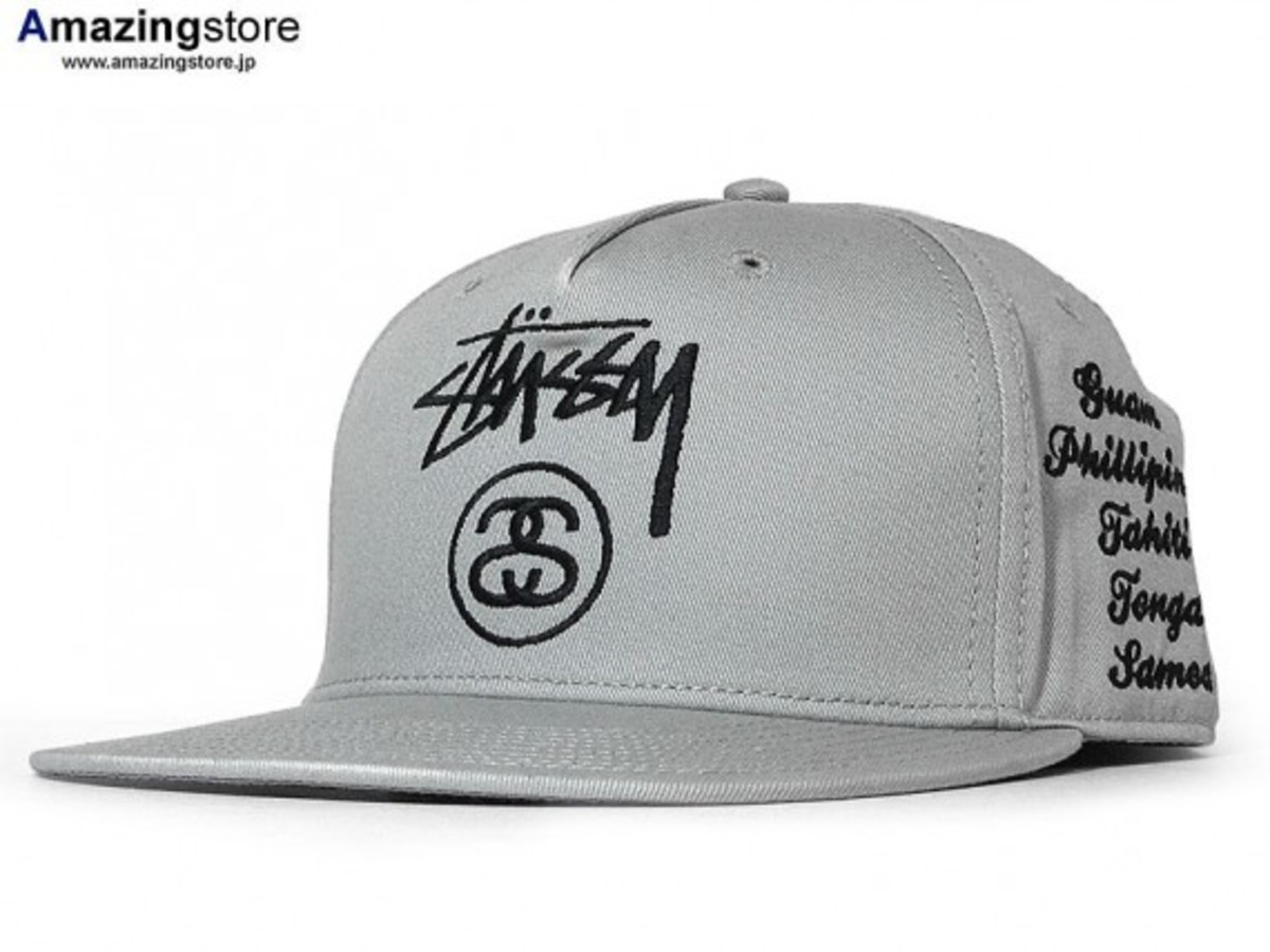 Black Sheep Snapback Cap Gray