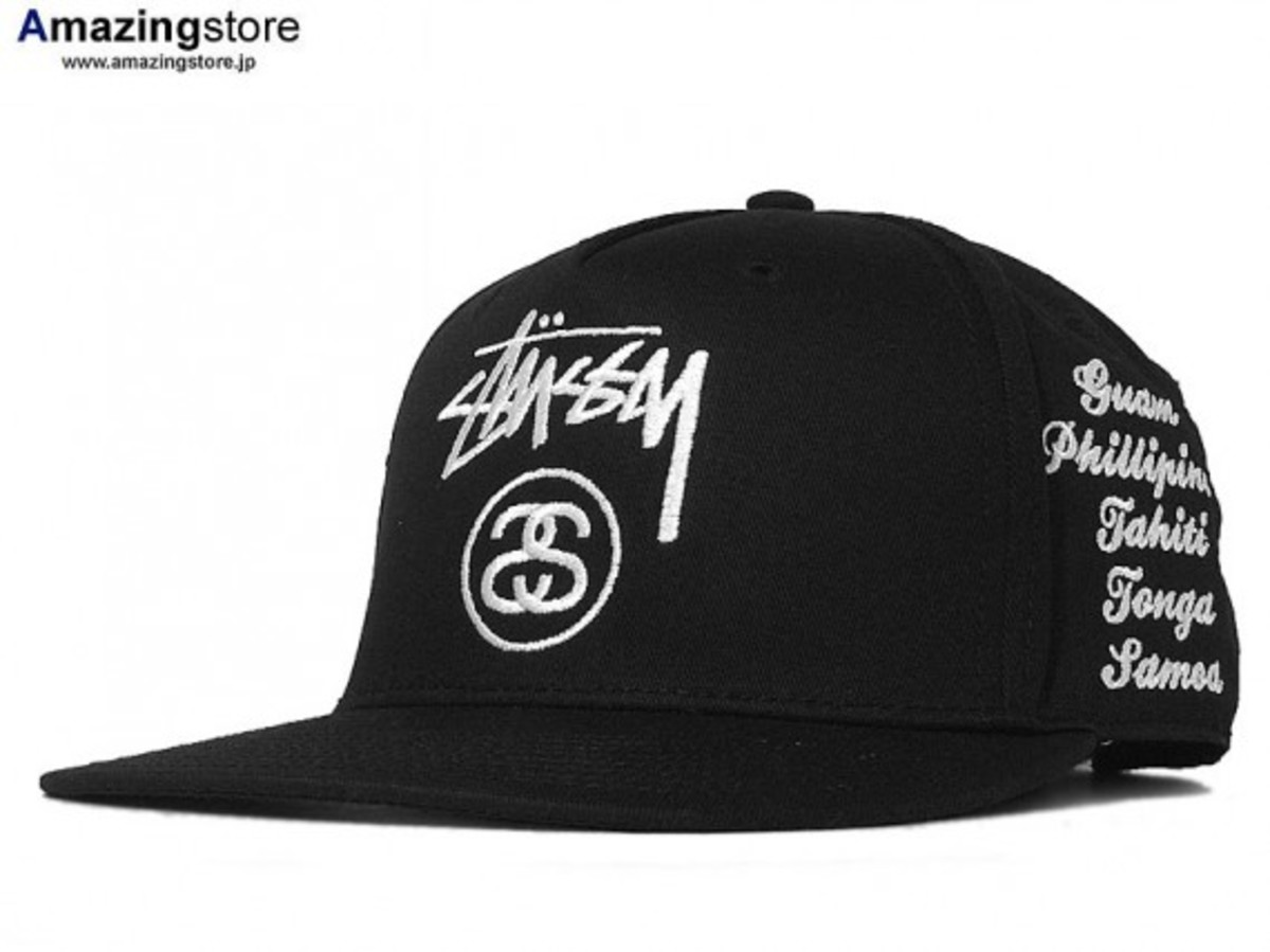 Black Sheep Snapback Cap Black