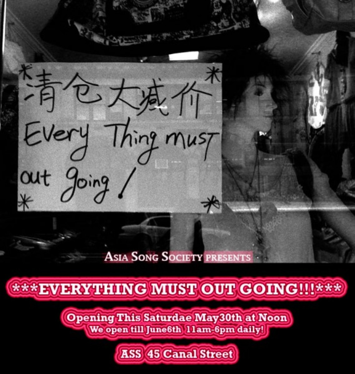 Everything Must Out Going   Pop Up Store | By Terence Koh