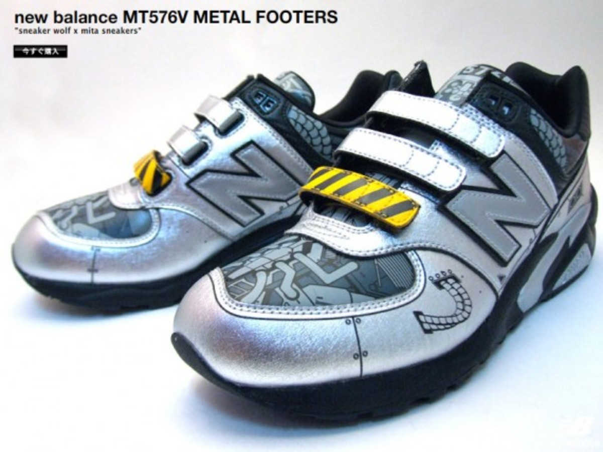 new-balance-mt576v-metal-footers-031