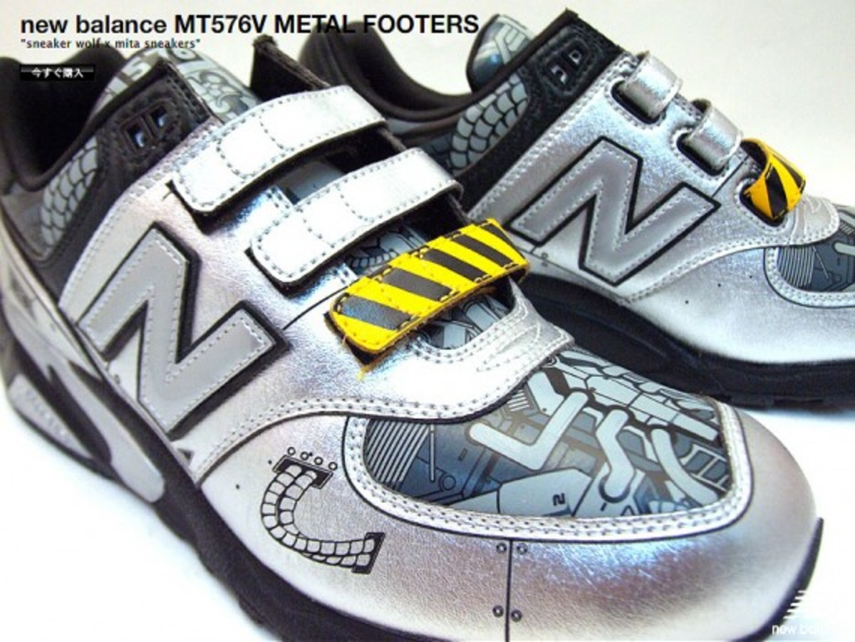 new-balance-mt576v-metal-footers-04