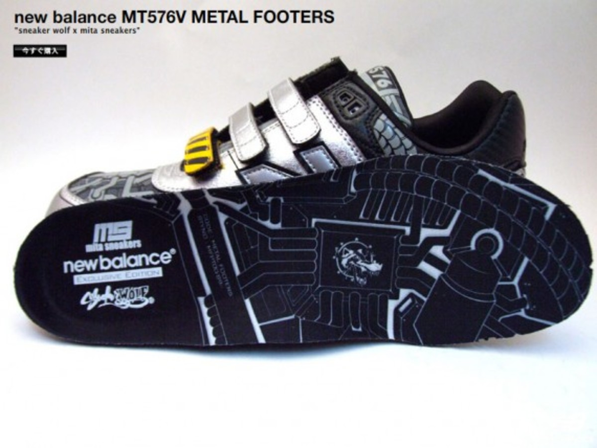 new-balance-mt576v-metal-footers-10