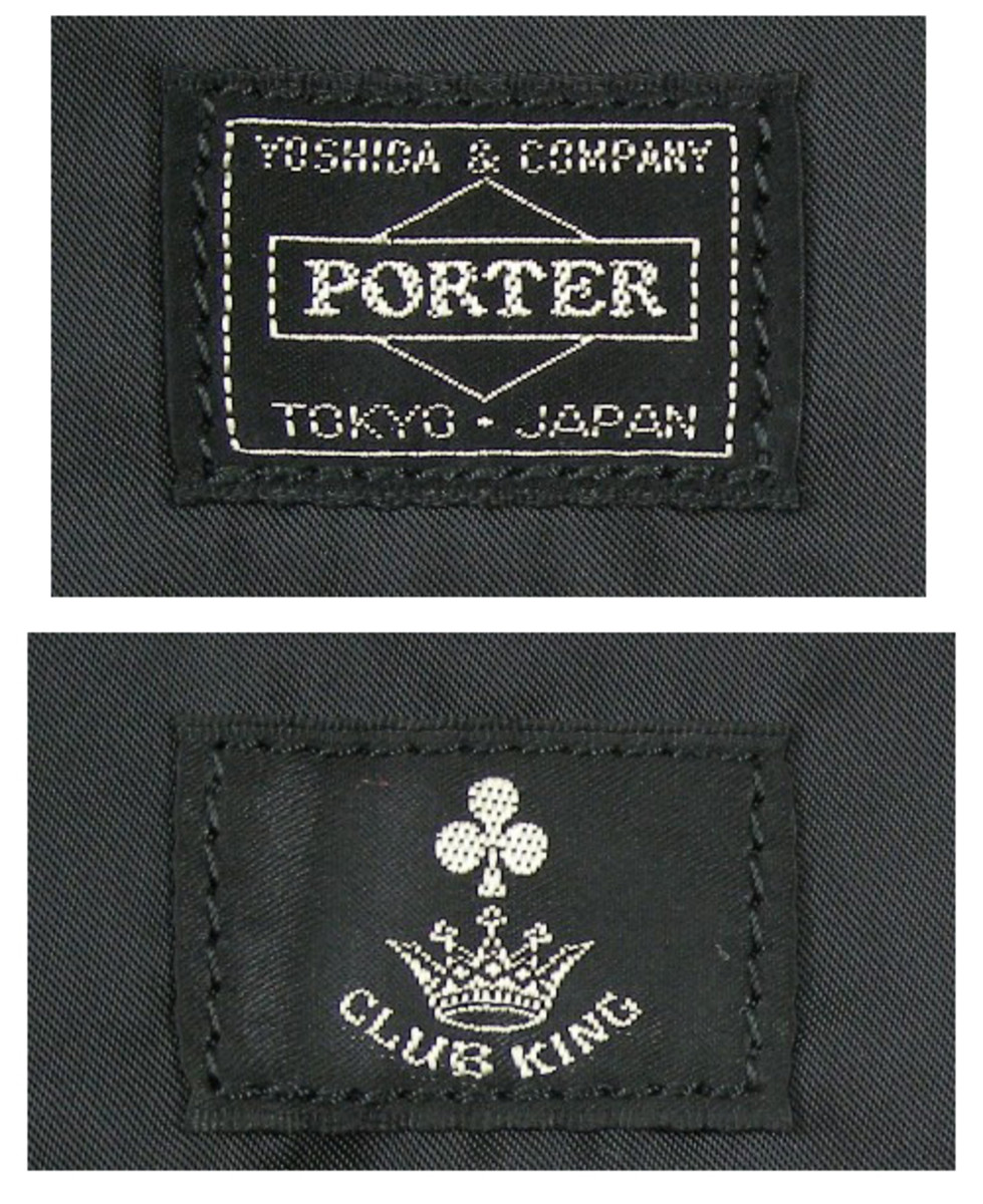 club-king-porter-reusable-shopping-bag-05