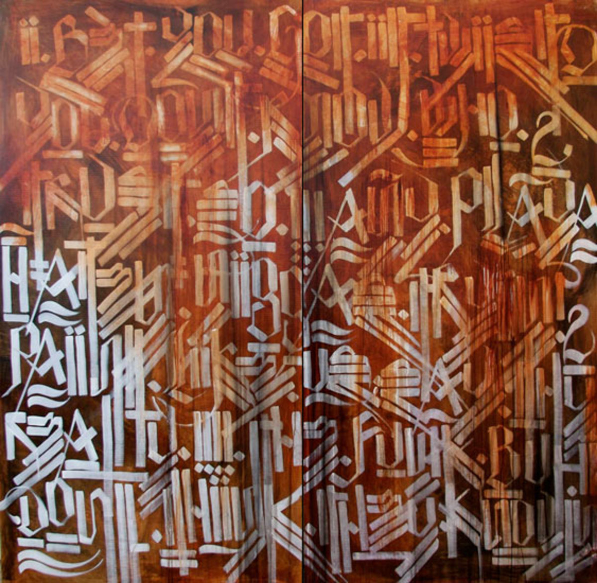 retna-all_eyez_on_me