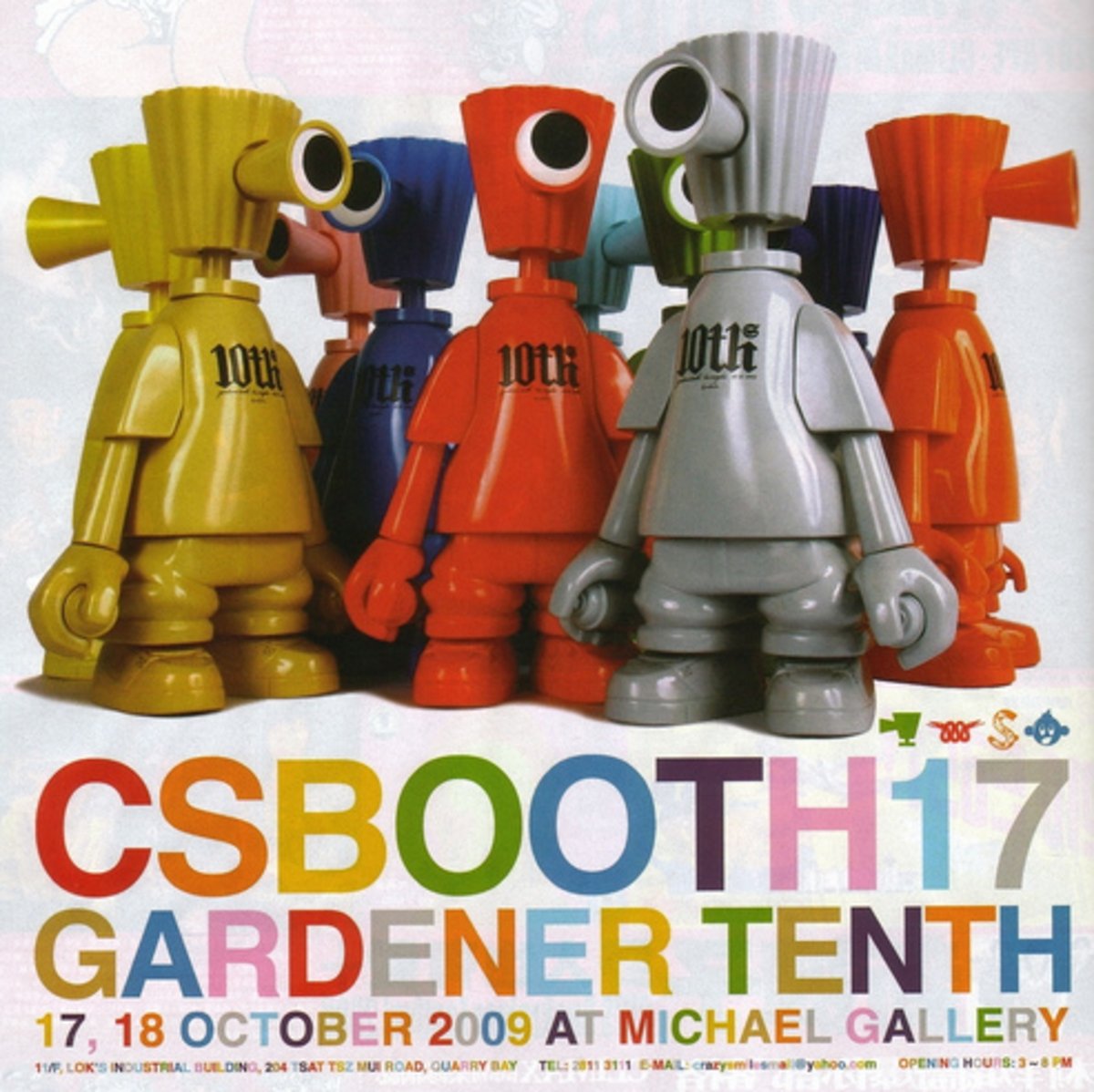 csbooth17-2