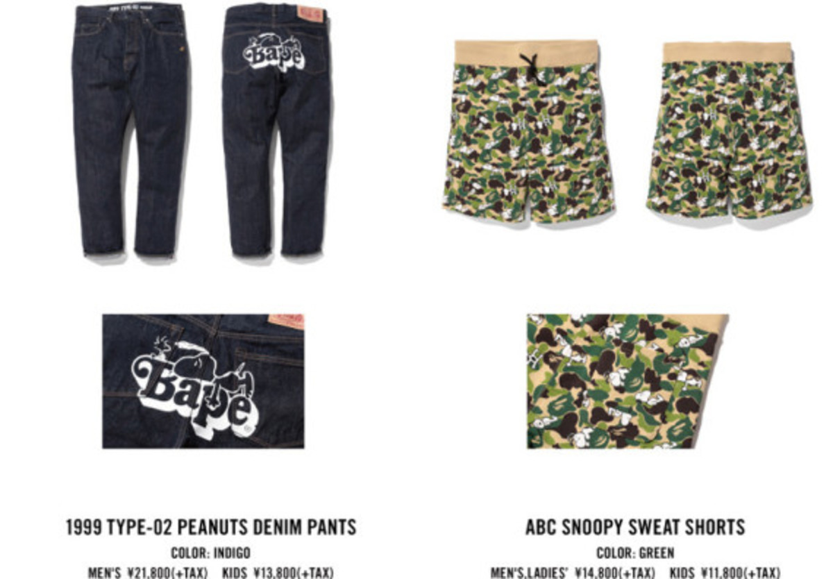 Peanuts x A BATHING APE – Collaboration Collection - 6