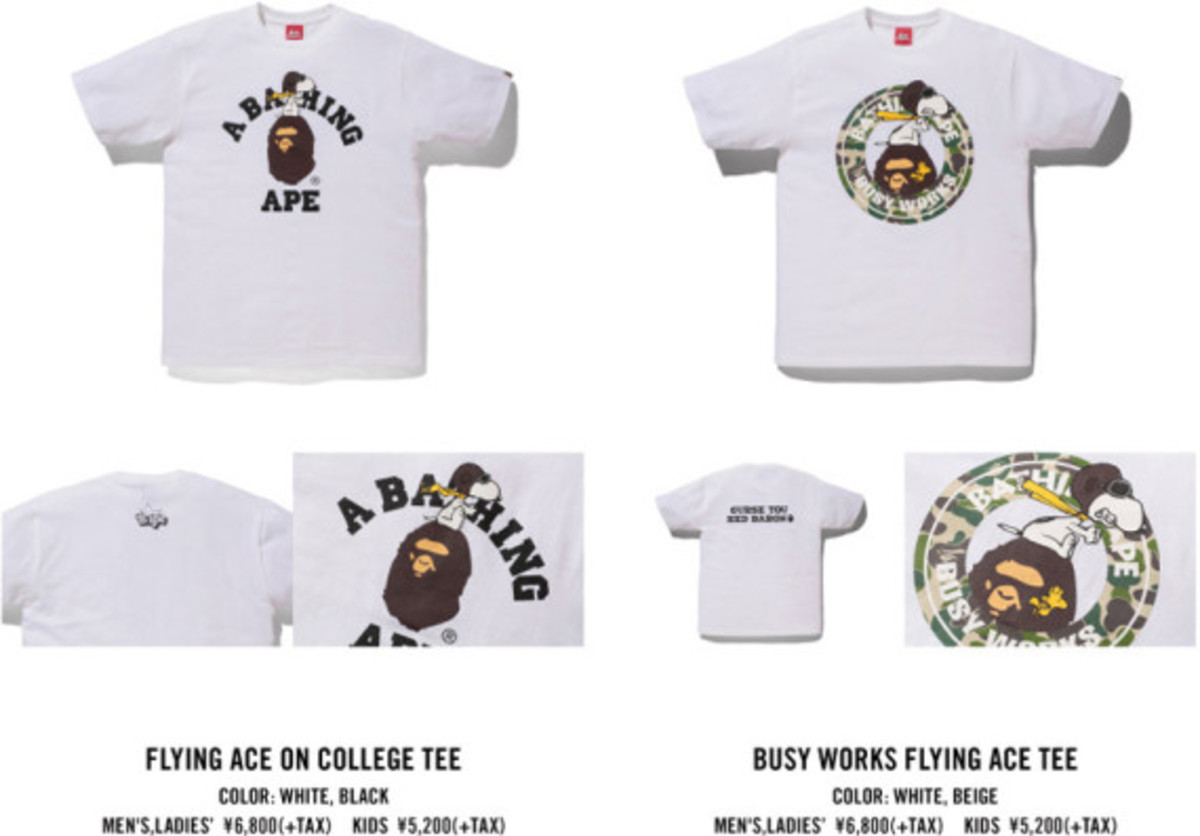 Peanuts x A BATHING APE – Collaboration Collection - 2