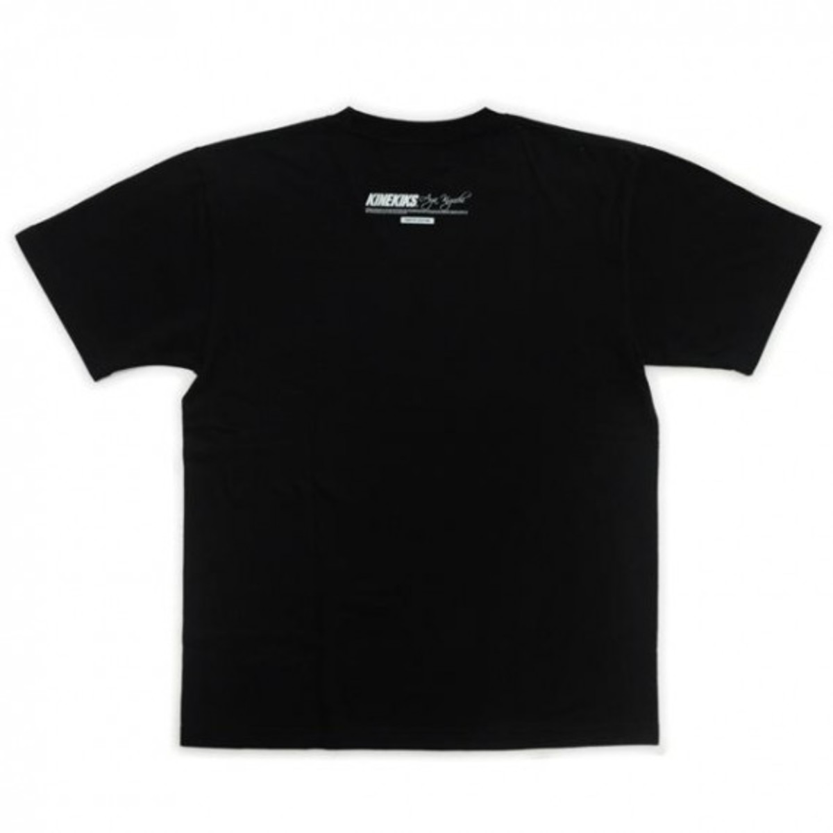 Year of the Bunny T-Shirt Black 2