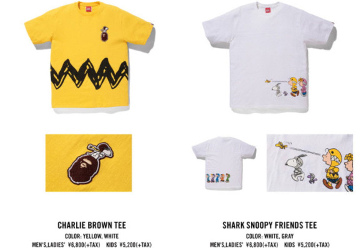 Peanuts x A BATHING APE – Collaboration Collection - 3