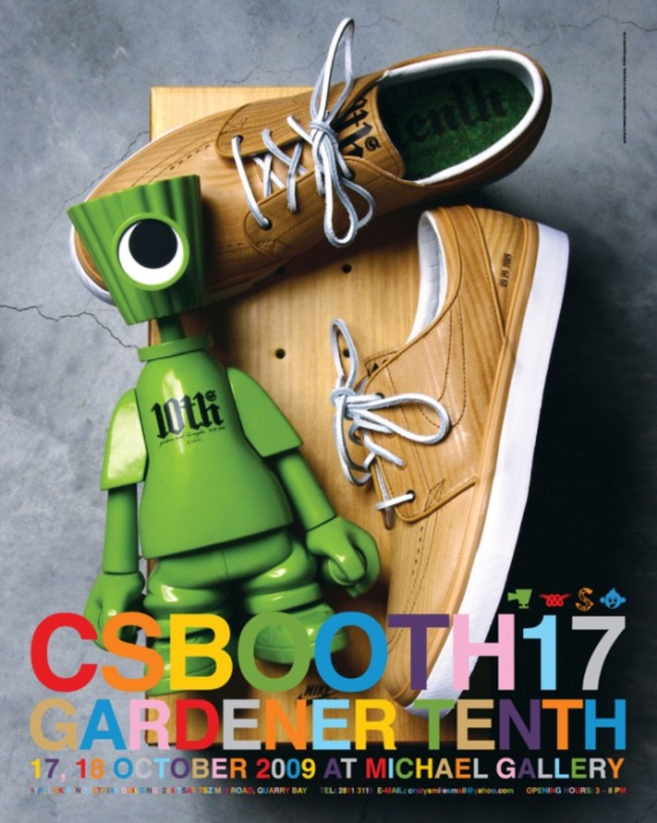 csbooth17