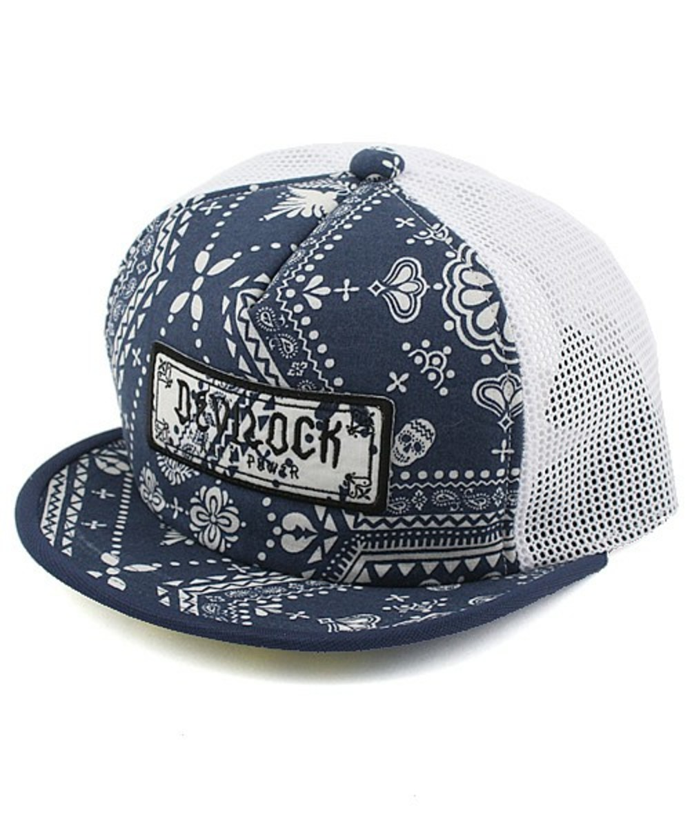 cycling-mesh-cap-navy