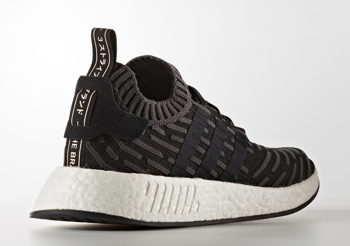 d746967a8 A First Look at the adidas Originals NMD R2 - Freshness Mag
