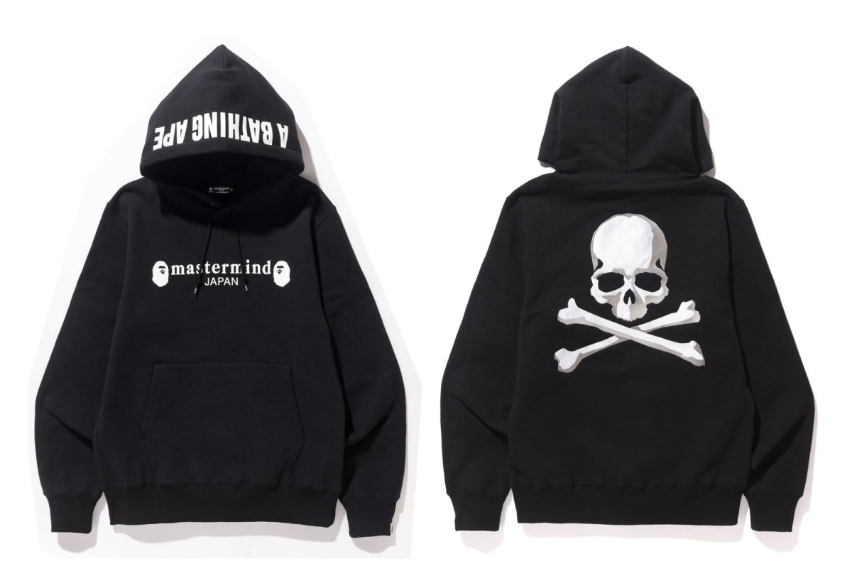 4fed339c BAPE & mastermind JAPAN Have a Collaboration on the Way - Freshness Mag