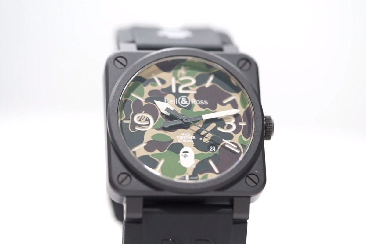 bape-bell-and-ross-watch