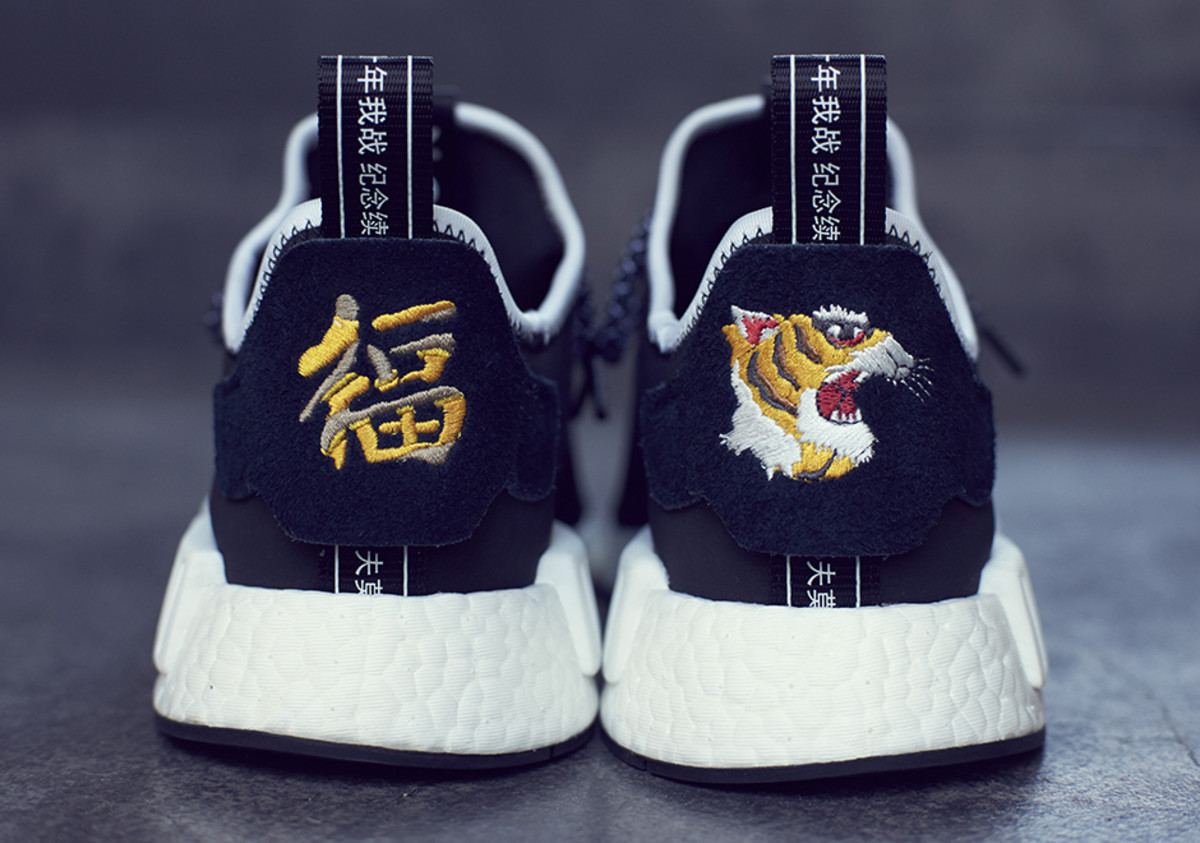invincible-neighborhood-adidas-nmd-r1-00