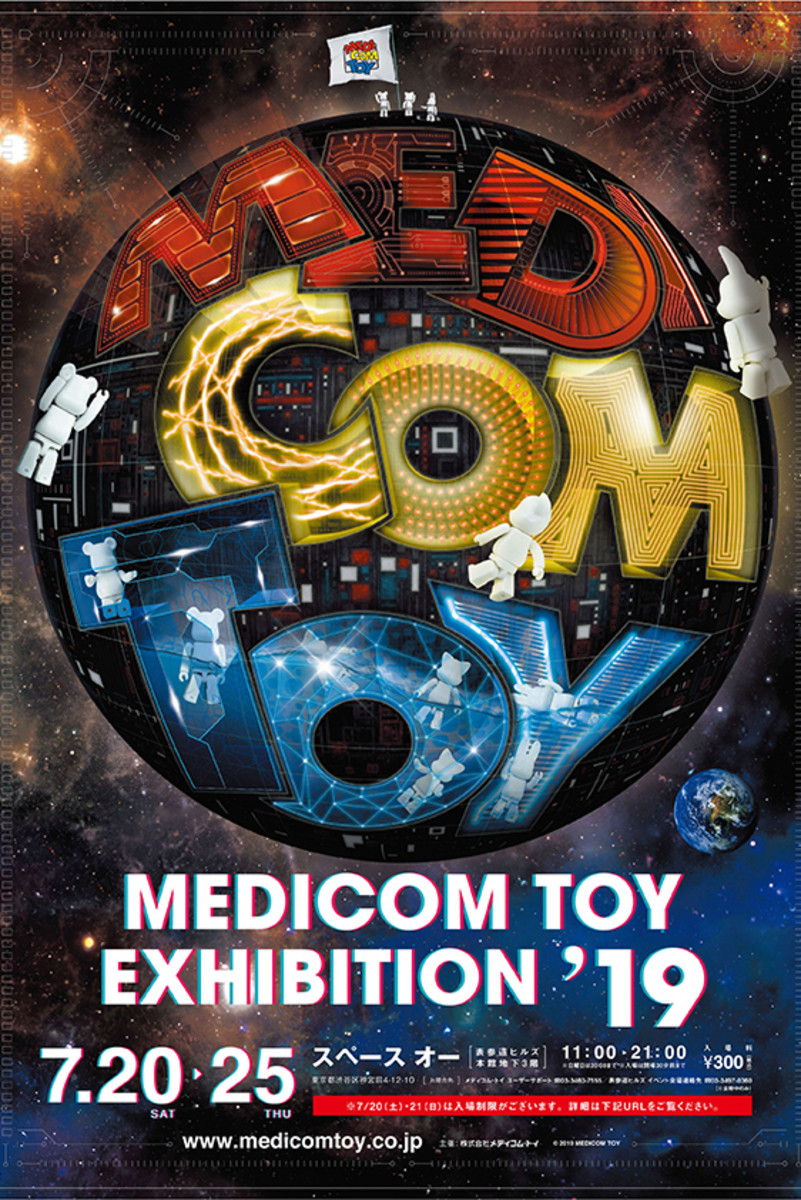 medicom-toy-exhibition-2019-1